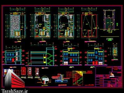 نقشه های معماری و سازه ای 2 طبقه بتنی دوبلکس