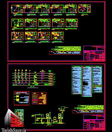 نقشه های تاسیسات مکانیکی و الکتریکی ساختمان 5 طبقه