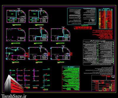 نقشه های تاسیسات الکتریکی و مکانیکی ساختمان 3 طبقه مسکونی