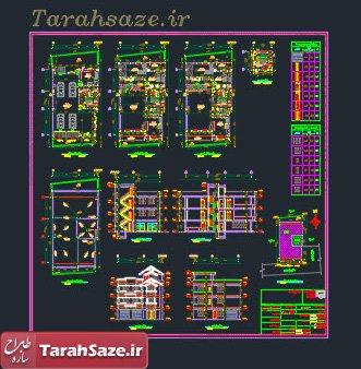 نقشه ها و فایلهای محاسباتی ساختمان اجرائی 2 طبقه روی پیلوت