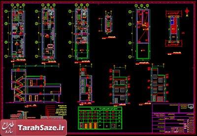 نقشه ها و فایلهای محاسباتی ساختمان 3 طبقه 5 در 20 متر