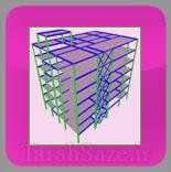 محاسبات و ترسیم سازه های فولادی