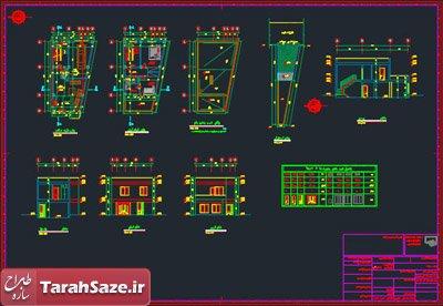 نقشه های ساختمان تک واحدی در 2 طبقه