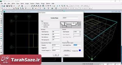 آموزش طراحی سقف عرشه فولادی در Etabs