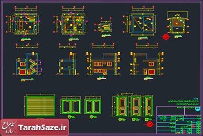 نقشه ساختمان 2 طبقه هفت در نه و نیم متر