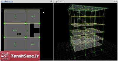 آموزش تحلیل و طراحی ستون کج در Etabs