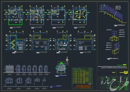 اتوکد نقشه معماری ساختمان 4 طبقه با بر هفده و نیم متر