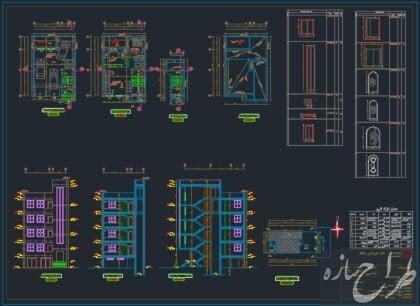 اتوکد نقشه معماری ساختمان 5 طبقه 9 در 13 متر