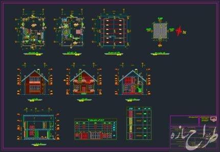 نقشه ویلا 2 طبقه با سقف شیبدار