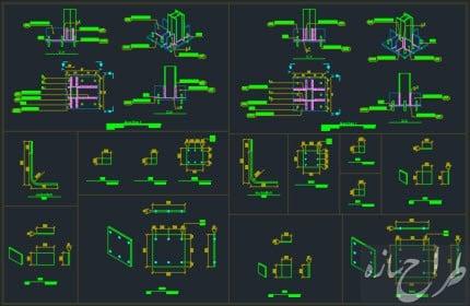 اتوکد نمونه جزییات صفحه ستون و سخت کننده برای 2IPE14