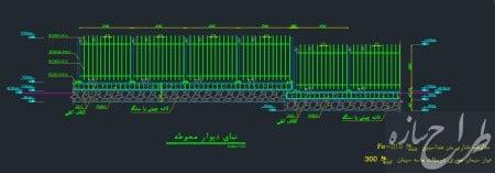 اتوکد نقشه جزییات اجرایی نرده کشی محوطه