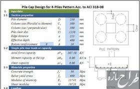 اکسل طراحی کلاهک شمع مطابق ACI 318-08