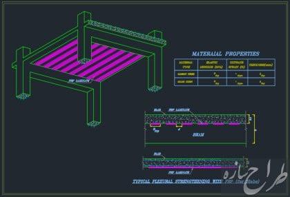 اتوکد جزئیات مقاوم سازی دال بتنی سقف با ورق FRP